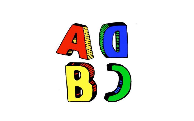 ADBC_Records